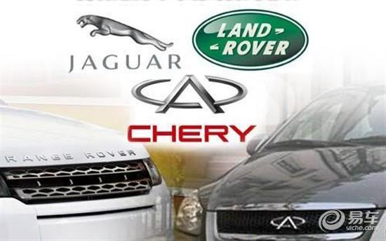 2015年奇瑞捷豹路虎崛起中国高端汽车市场高清图片